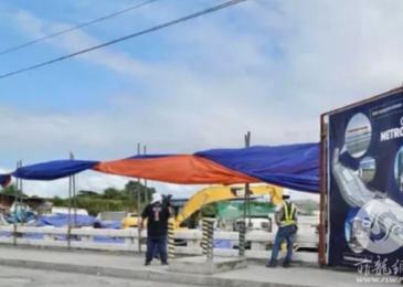 Chính quyền thành phố Quezon đình chỉ phát hành giấy phép xây dựng cho dự án Metro Manila